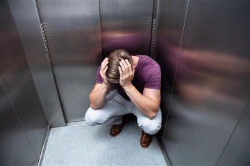 פחד ממעליות